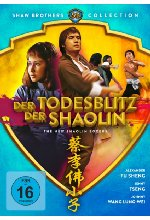 Der Todesblitz der Shaolin (Shaw Brothers Collection) (DVD) DVD-Cover