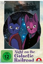 Night On The Galactic Railroad DVD-Cover