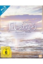 Nagi no Asukara - Volume 5: Episode 22-26 Blu-ray-Cover
