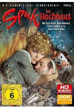 Spuk im Hochhaus  [2 DVDs] DVD-Cover