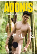 Adonis DVD-Cover