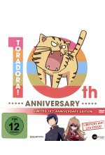 Toradora! 10th Anniversary Edition  [5 DVDs] DVD-Cover
