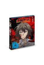 King's Game - Blu-ray 1 (Ep 1-6) Blu-ray-Cover