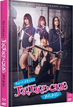 Torture Club - Limited Edition - Uncut  (+ DVD) Blu-ray-Cover