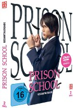 Prison School - Live Action - Gesamtausgabe - DVD Box (2 DVDs) [Limited Edition] DVD-Cover