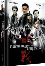 Running Out Of Time 1+2 - Mediabook - Cover A - Limitiert auf 555 Stück Blu-ray-Cover