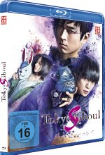 Tokyo Ghoul S - The Movie Blu-ray-Cover