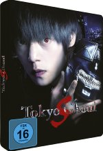 Tokyo Ghoul S - The Movie - Steelcase Blu-ray-Cover