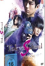 Tokyo Ghoul S - The Movie DVD-Cover