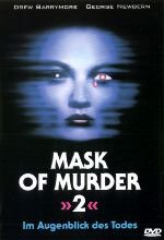 Mask of Murder 2 DVD-Cover